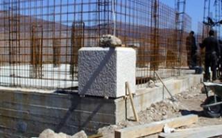 Crkvina construction
